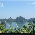 2012-22下龍灣小島 (19)