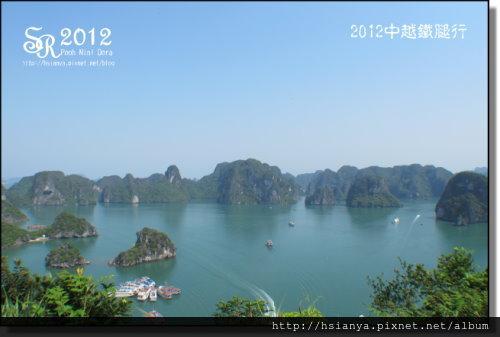 2012-22下龍灣小島 (20)