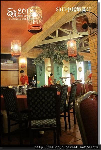 2012-23下龍灣晚餐 (1)