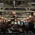 2012-23下龍灣晚餐 (7)