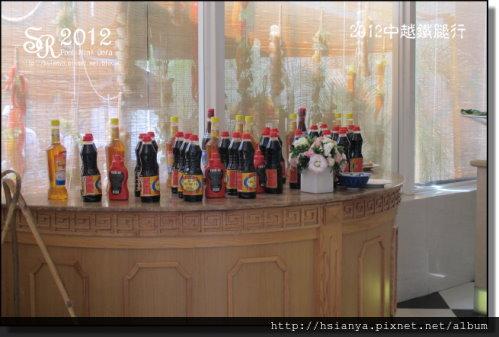 2012-25河內午餐 (8)
