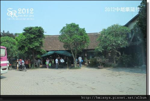 2012-25河內午餐 (17)