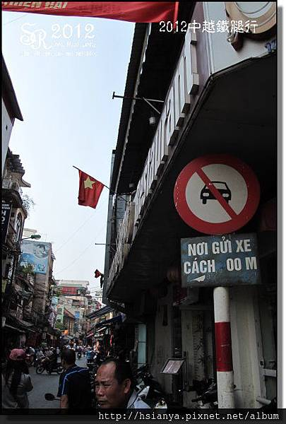 2012-26河內三十六古街 (23)