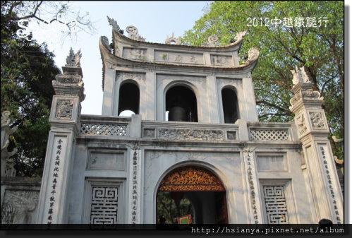 2012-27河內文廟 (2)