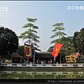 2012-27河內文廟 (5)