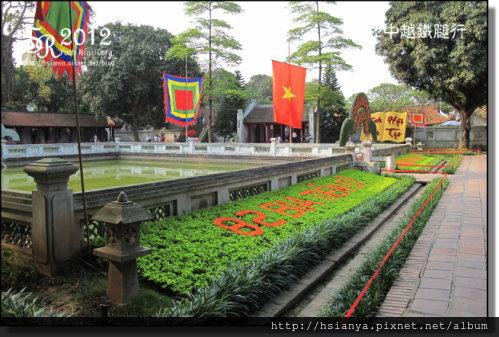 2012-27河內文廟 (7)