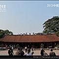 2012-27河內文廟 (9)