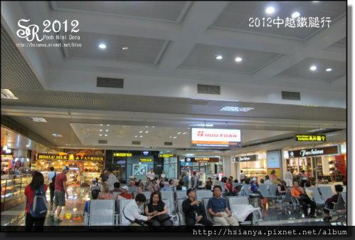 2012-29河內機場晚餐 (3)