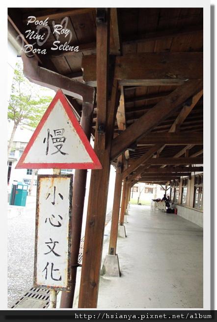 2013花蓮-3D酒廠 (7)