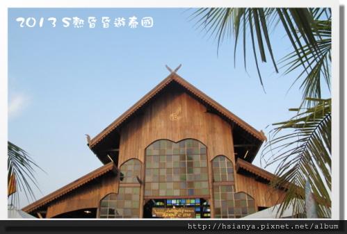 20130412-4D四方水上市場 (1)
