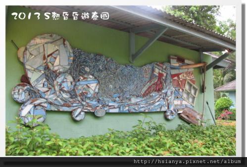 20130412-4D早餐 (10)