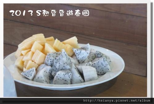 20130412-4D早餐 (14)