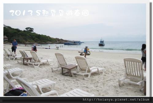 20130412-4D沙灘