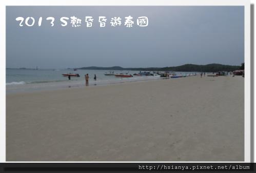 20130412-4D沙灘 (1)