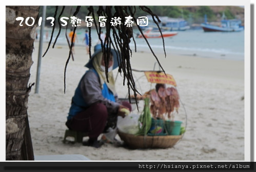 20130412-4D沙灘 (3)