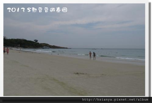 20130412-4D沙灘 (4)