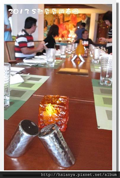 20130413-5D晚餐 (5)