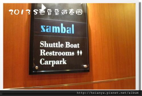 20130413-5D遊船河