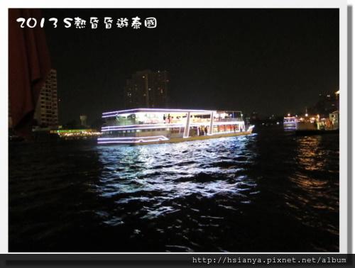 20130413-5D遊船河 (2)
