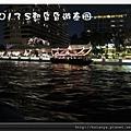 20130413-5D遊船河 (5)