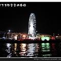 20130413-5D遊船河 (8)