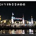 20130413-5D遊船河 (10)