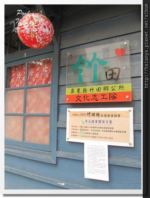 竹田 (4).JPG