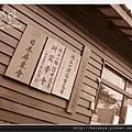 竹田 (11).JPG