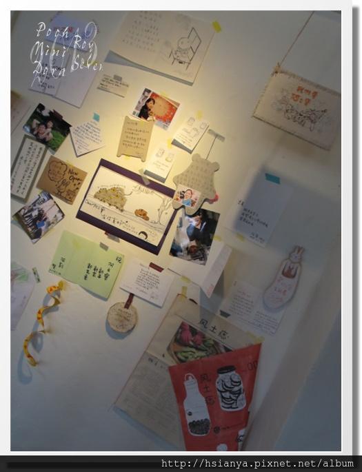 1020907阿之寶瘋茶館 (5)