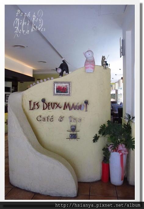 1020910雙叟寵物餐廳 (8)