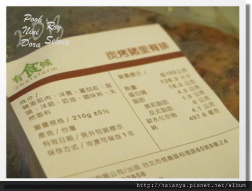 好食候寫手 (6)