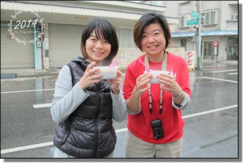 20140111-麵茶 (3)