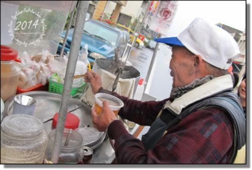 20140111-麵茶 (11)