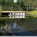 20140112-松園別館 (9)