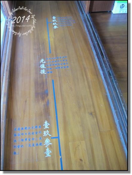 20140112-將軍府 (1)