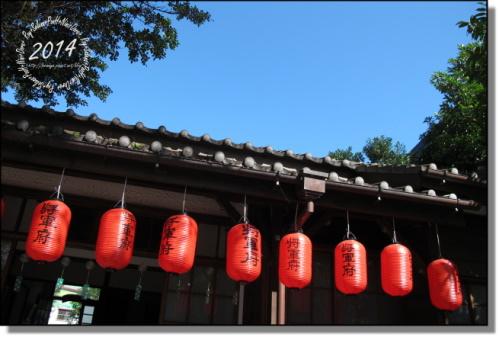 20140112-將軍府 (4)