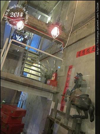 201402叁捌旅店 (4)