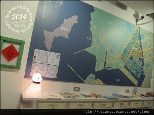 201402叁捌旅店 (6)