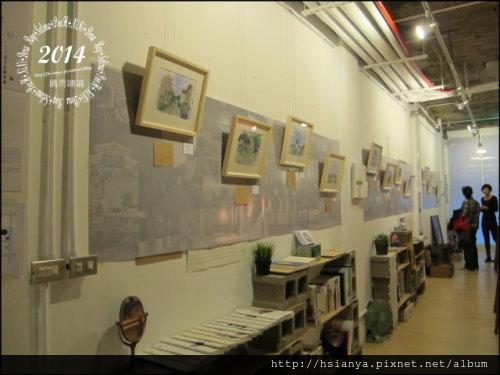 201402叁捌旅店 (13)