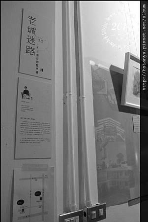 201402叁捌旅店 (21)