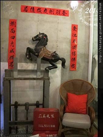 201402叁捌旅店 (24)