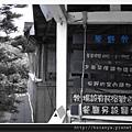 201405原野牧場 (7)