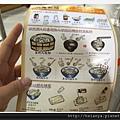 丸龜製麵 (2)