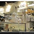 丸龜製麵 (11)
