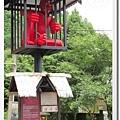 溪頭妖怪村 (5)