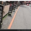 溪頭妖怪村 (9)
