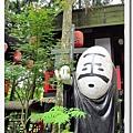 溪頭妖怪村 (32)
