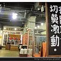 溪頭妖怪村 (42)