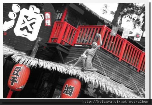 溪頭妖怪村 (53)