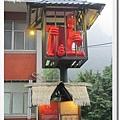 溪頭妖怪村 (70)